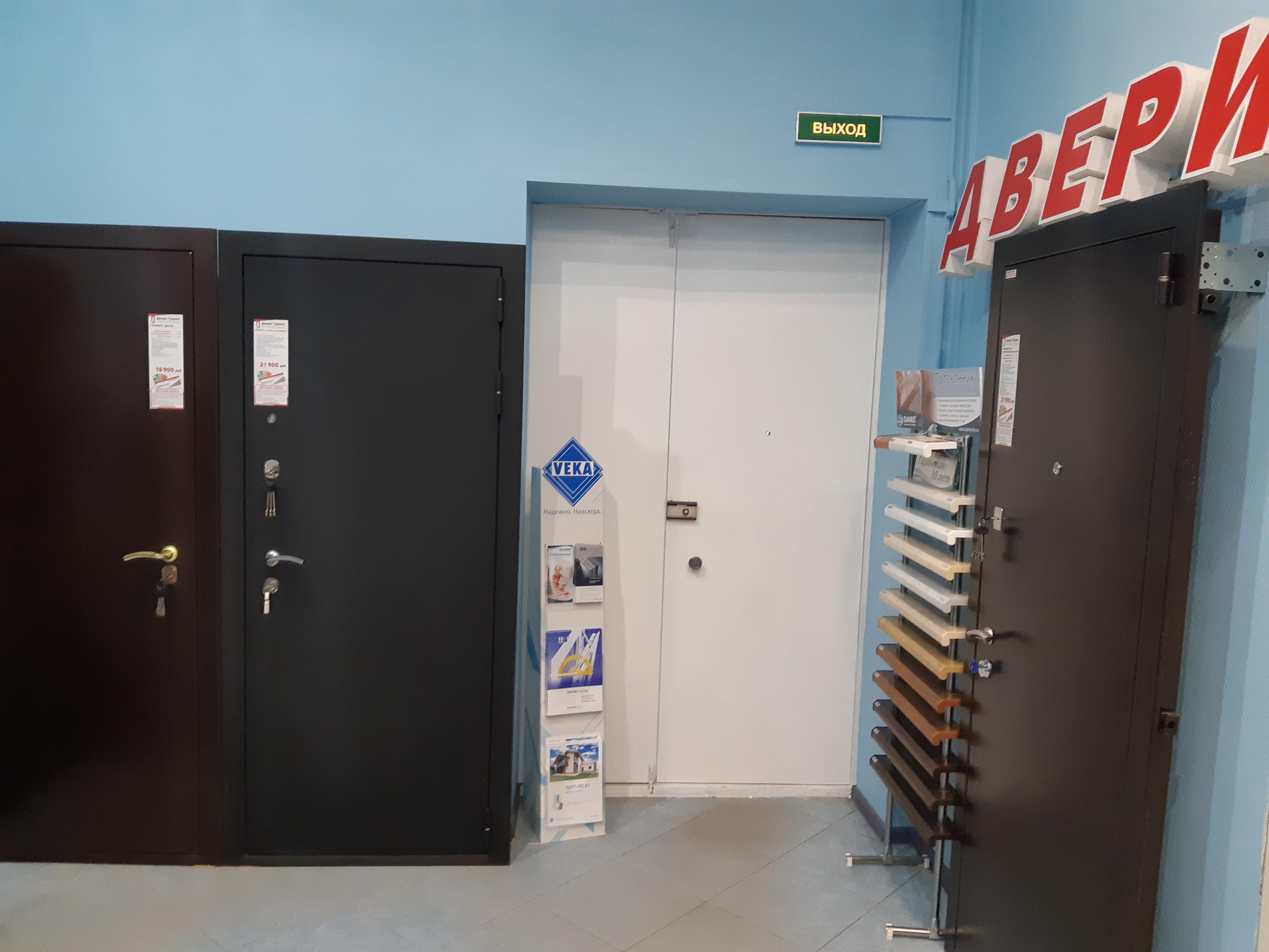 Двери Гранит Ломоносов, зал