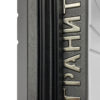 Гранит С9 магнитные уплотнители