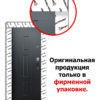 Гранит Т3 М упаковка